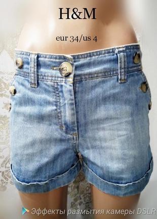 Eur 34/us 4 джинсовые шорты средней длины с пуговицами h&m