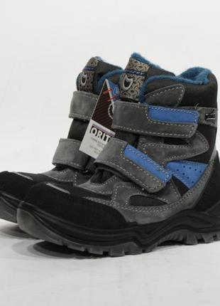 Зимние термо ботинки котофей, мембрана