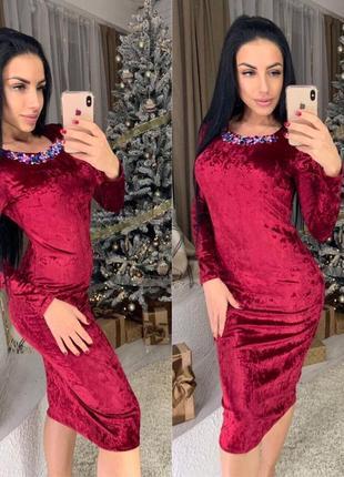 Коктейльное велюровое платье надин1