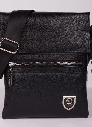 Кожаная мужская сумка philipp plein  лучший подарок для мужчины!
