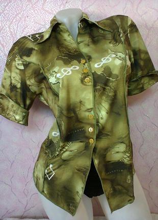 Рубашка цвета хаки1