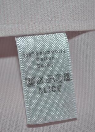 7-14.12 скидки до 70%! рубашка van laack2