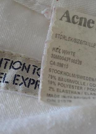 7-14.12 скидки до 70%! джинсы белые acne2