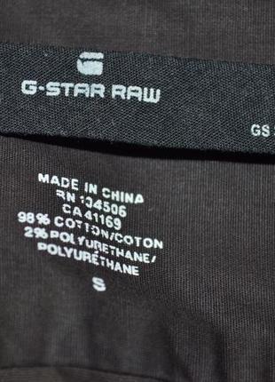 7-14.12 скидки до 70%! рубашка g-star raw5
