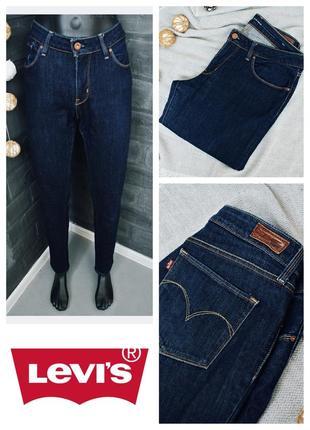 Levis bold curve джинсы стрейч, заужены, скинни,темно синие, на объемные бедра1