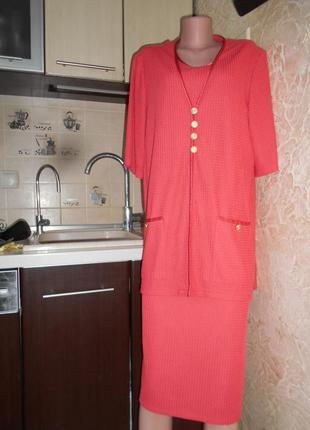 # винтажный костюм тройка жакет ,юбка, топ,большой размер 16 #frank walder#1 фото