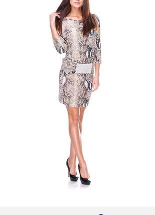 Красивое платье с поясом в комплекте турция