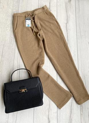 Шерстяні брюки, штани