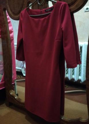 Вечернее облегающее платье, которое идеально подчеркнёт все ваши достоинства