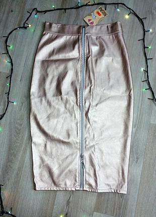Скидка! юбка эко- кожа, бронза,золото, высокая талия.
