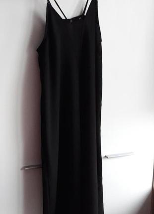 Праздничное очень красивое платье