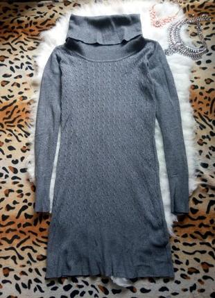 Теплое вязанное платье туника длинный свитер с хомутом шерсть кашемир гольф серый