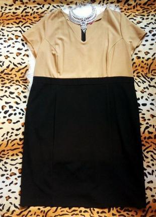 Утягивающее платье миди батал черное коричнев большой размер плюс сайз кемел рукава