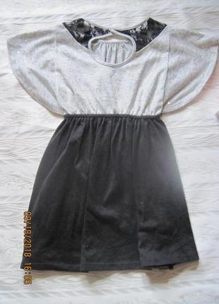Новогоднее нарядное теплое платье с паетками и кружевной спинкой