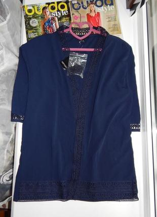 Кардиган, кимоно esmara темно синего цвета