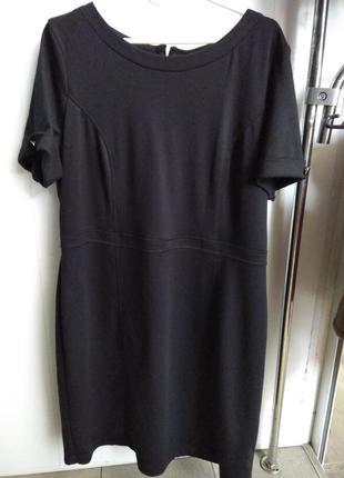 Трикотажное 👗 платье yessica