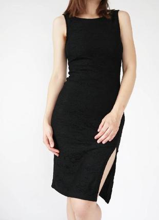 Вечернее платье из кружевной ткани