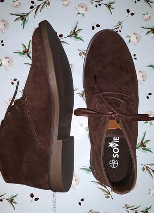 Шикарные мужские ботинки, отменное качество, 42 размер