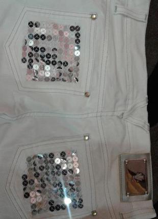 Белые итальянские джинсы