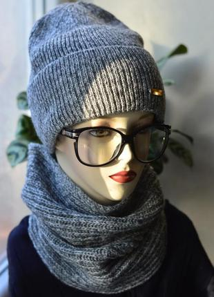 Распродажа остатков комплект шапка бини и бафф серый