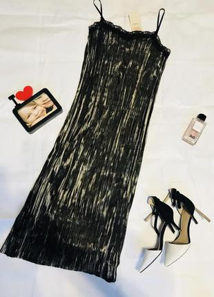 Длинное платье в бельевом стиле