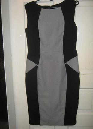 """Платье сарафан классика офис  """"гусиная лапка""""  силуэтное на подкладке  f@f"""