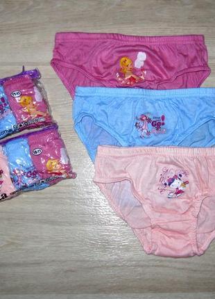 Трусы трусики детские для девочек хлопок в сумочке размеры от 1 до 10 лет комплект 3 шт.