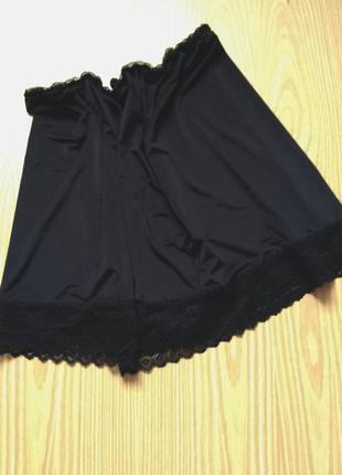 Домашняя юбка