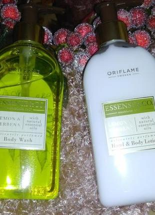 Набор средств с натуральными эфирными маслами лимон и вербена
