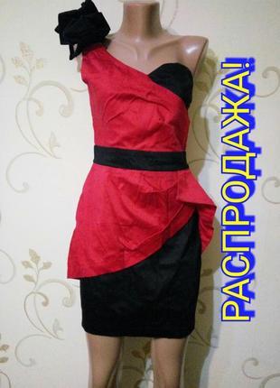 Tfnc . интересное коктейльное платье футляр сукня . хлопок