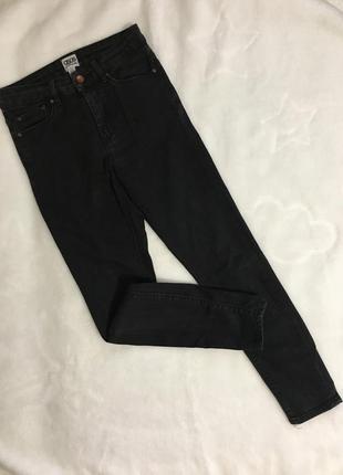 Стильні джинси скінні