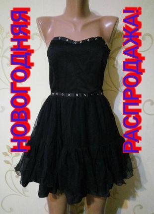 Новогодняя распродажа ! необычное коктейльное плате сарафан сукня . хлопок