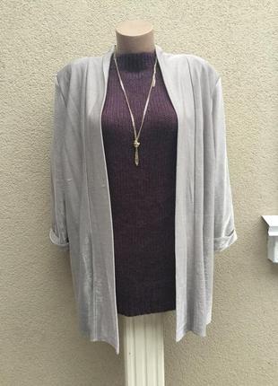 Кардиган,жакет,пиджак без застёжки,серебристый люрекс,вискоза,большой размер