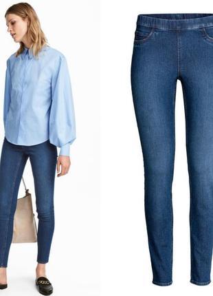Синие джинсы на рнзинке,синие джегинсы1 фото