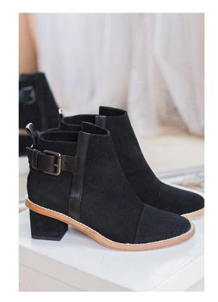 """Замшевые ботиночки """"&otherstories"""""""