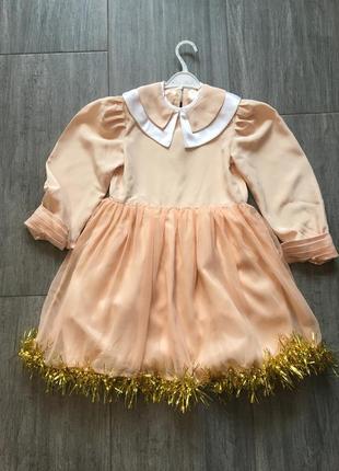 Платье персиковое/оранжевое лисичка,фея, принцесса