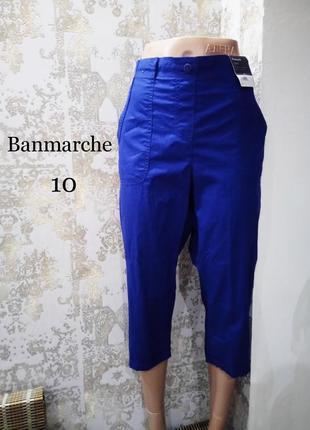 10 р. новые брюки-бриджи синего цвета с резинкой в поясе bonmarche