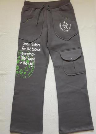Суперовые тёплые с начёсом хлопковые спортивные штаны с карманами buffy& joey турция