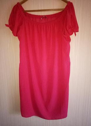 Яркое платье миди