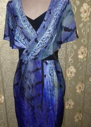 Изысканное платье известного бренда