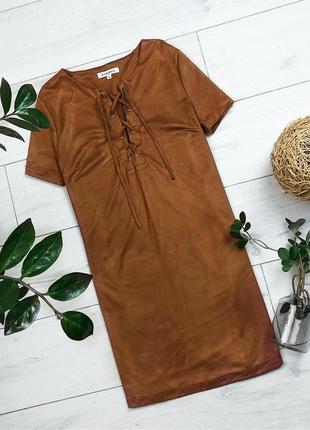 Платье под кожзам