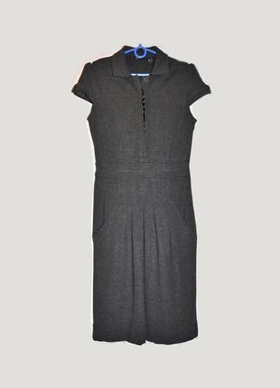 Трикотажное миди-платье