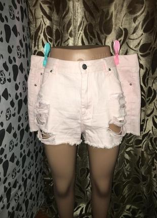 Рваные шорты цвет зефирка / большого размера
