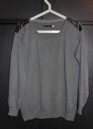 Джемпер свитер кофта