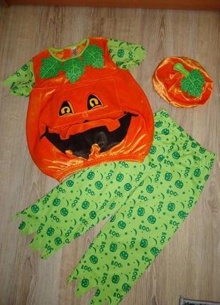 Карнавальный костюм тыквы, тыква на 3-4 года.george