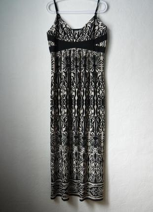 Красивый длинный   сарафан