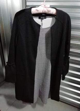Удлиненный кардиган - пальто рукав воланы