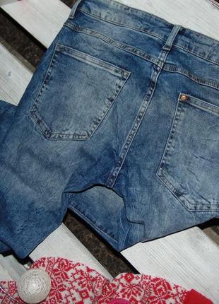 ... Стильні чоловічі джинси denim 31 323 ... 3cde6b40ec756