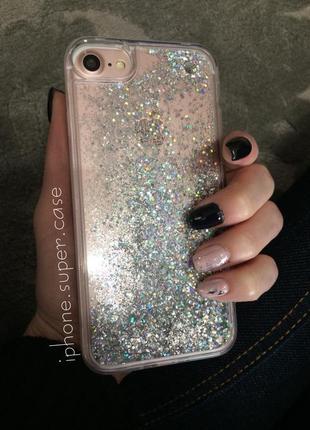 Красивый чехол с пересыпающими блестками на айфон iphone 7 iphone 8 серебро