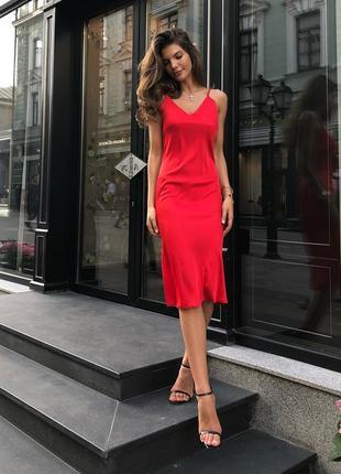 Шикарное шелковое нарядное платье комбинация вечернее миди бельевой стиль на бретелях